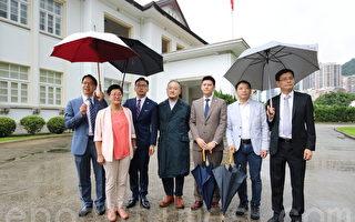 十名非建制派议员参与特首林郑月娥举办的午宴,并向她提出重启政改、解决社会撕裂等问题。(蔡雯文/大纪元)