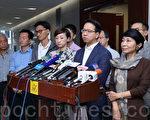 """民主派对陈健波强行推""""主席指引""""提出强烈抗议,又指不排除就此提出司法复核,或申请禁制令。(蔡雯文/大纪元)"""