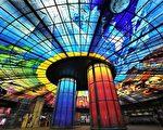 """""""光之穹顶""""是高雄捷运美丽岛站的代表性作品。(SAM YEH/AFP/Getty Images)"""