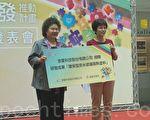 SBIR厂商将研发环保型奈米玻璃隔热涂料技术献给市府,市长陈菊(左)特地予以鼓励。(李怡欣/大纪元)
