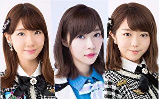 AKB48访台阵容惊人 指原莉乃领军会粉丝