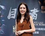 许玮甯出席电影宣传活动(档案照)。(卫视电影台提供)