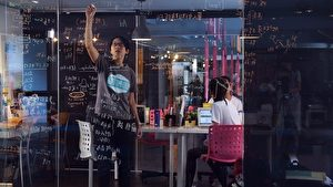 """台湾客家电视台实境纪录节目《创业,有事吗?》(剧照)于18日上午获得""""2017NHK日本赏""""颁发青少年类优秀赏殊荣。(客家电视台提供)"""