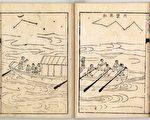 《天工开物》因地造船  南北地杂船风貌