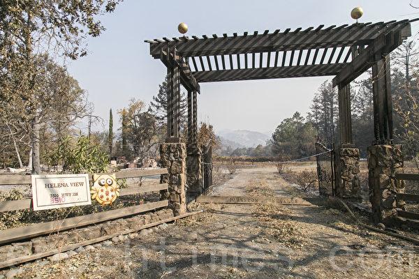 纳帕26年有机酒庄一夜焚毁