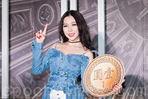 麗絲(Liz)10月19日在台北出席公益活動。(陳柏州/大紀元)