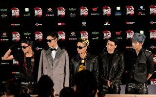 BIGBANG年底首尔开唱 T.O.P入伍中不出席