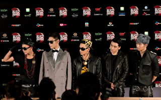 BIGBANG年底首爾開唱 T.O.P入伍中不出席
