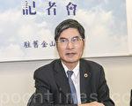 中华民国科技部部长陈良基(中),19日在南湾举行记者会,鼓励台湾青年人到海外发展,将来也会成为台湾发展的助力。(曹景哲/大纪元)