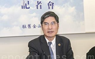 陳良基訪硅谷 望台灣硅谷人才流動