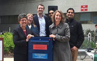 旧金山环保局与卫生局共同推出过期药物处理箱。(李文净/大纪元 )