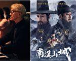 《南汉山城》(右,海报)不仅卡司网罗韩国一线影帝,还请到金奖配乐大师坂本龙一首度跨海为该片制作配乐。(车库娱乐提供)