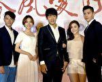 台剧新八点档《春风爱河边》于19日举办盛大首映会,男女主角李政颖(中)、王宇婕(右二)、王凯(右)、林玟谊(左二)双生双旦。(华视提供)