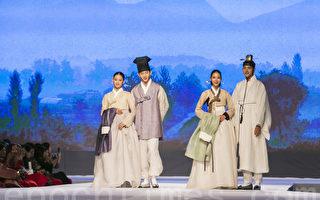 组图:首尔景福宫韩服秀 展现传统之美