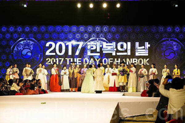 """为了庆祝""""第21届韩服节"""",10月20日晚上在首尔景福宫举行韩服秀。韩国文化体育观光部和韩国工艺设计文化振兴院主办的这次庆祝活动的主题是""""我的骄傲,我的韩服""""。为了更好的向全世界弘扬韩服的优美与价值,委任韩国明星申世炅等四人为今年的""""韩服宣传大使""""。 (全景林/大纪元)"""