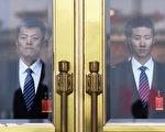十九大戒备森严空前未有,专家表示,是习近平对党内反对势力反扑的恐惧与吓阻。(Greg Baker/AFP)