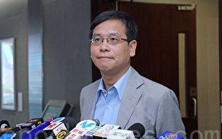 泛民批中共干預香港教育