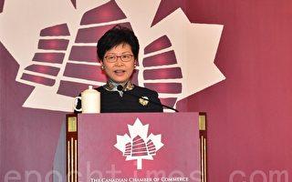 林郑月娥昨日出席加拿大商会午宴致词时表示,有需要尽快兴建新会展设施。(郭威利/大纪元)