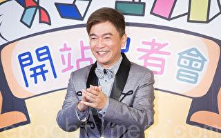 吴宗宪10月24日在台北出席网站成立记者会。(陈柏州/大纪元)