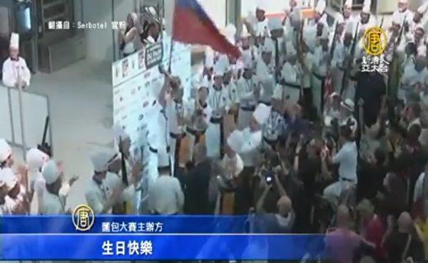 台连夺两届世界面包冠军 中华民国国旗飘扬