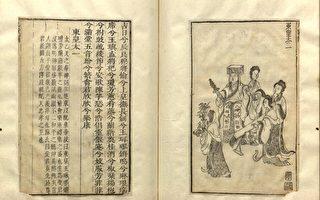 樂舞文學賞析:楚辭.九歌.東皇太一