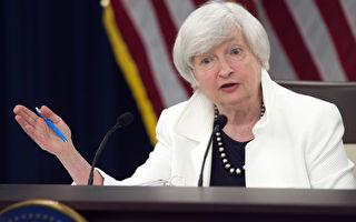 川普考虑耶伦续任Fed主席 传寇恩已出局