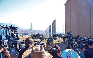美墨边境墙模型于圣地亚哥完工 将接受检验