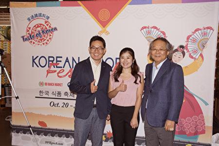 南加州99大華超市韓國食品大促銷