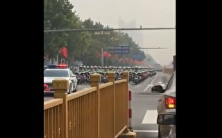 2017年10月16日,北京出动大批警察驾电单车、特警反恐突击车和警车巡逻。(视频截图/志愿者提供)