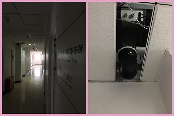 梁小軍律師所在律師事務所被中共安上了監控器。(大紀元合成)