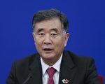 10月25日,汪洋升任中共政治局常委。他曾先後受到鄧小平、胡錦濤、習近平的重用。(Lintao Zhang/Getty Images)