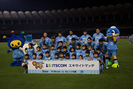 川崎前鋒隊員在賽前與孩子們一起合影。(野上浩史/大紀元)