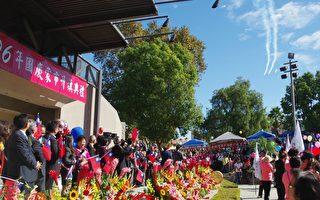 10月7日上午,庆祝中华民国106年双十国庆升旗典礼在蒙市举行,图为政要嘉宾观看飞行表演。(刘菲/大纪元)