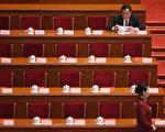 又有七人无缘中共十九大。(Feng Li/Getty Images)