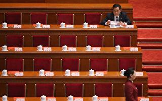 又有七人無緣中共十九大。(Feng Li/Getty Images)