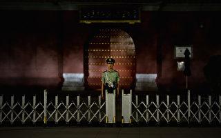 """七中全会公报中首次出现""""反腐败斗争压倒性态势已经形成并巩固发展""""的说法。分析认为,这显示江曾势力大势已去。(Feng Li/Getty Images)"""