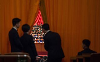 本來在軍隊代表團公布名單上的軍委後勤保障部政委張書國,最後一刻被取消資格,軍委有三個部門是由部長代表出席「十九大」。 (FRED DUFOUR/AFP/Getty Images)