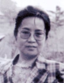 王秀媛(明慧网)