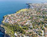 悉尼房价50万以下区已绝迹 房价仍在攀升