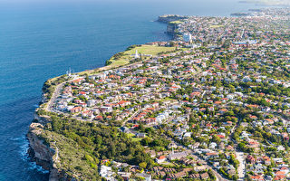 悉尼房价高涨的趋势又到达了一个新的里程碑。(Fotolia)