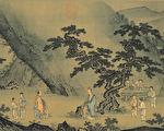 明 石芮《轩辕问道图》,台北国立故宫博物院藏。(维基百科公共领域)