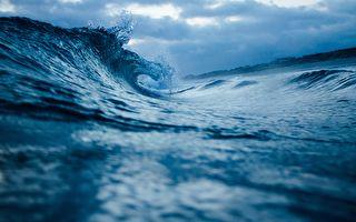 """海洋:""""我很大,可别小看我!"""""""