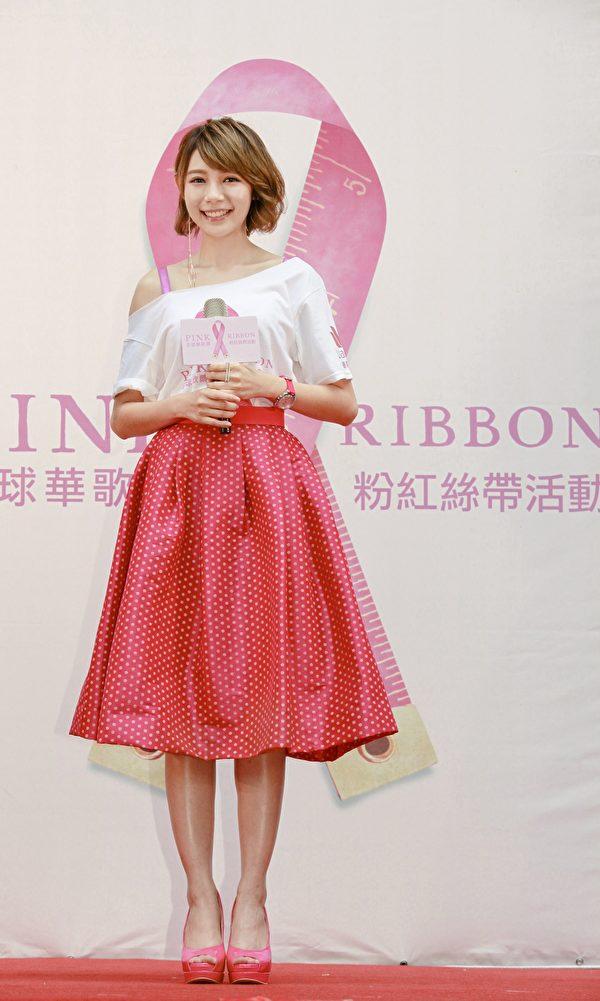 林明祯10月3日参与粉红丝带乳癌防治活动。(种子提供)