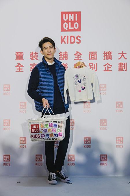 修杰楷出席服饰记者会,展示时尚购物篮。(奥美公关提供)