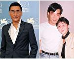 梁家辉与妻子结婚已走过30个年头,至今他与妻子的好感情仍为众人所见证。(GettyImage:Pascal Le Segretain,视频截图/大纪元合成)