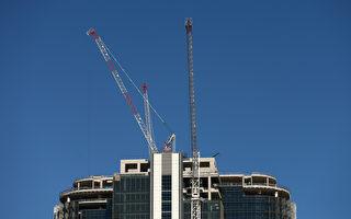 資金來源受限 中國開發商正逐漸撤離澳洲