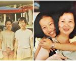 阿图伯夫妇用心经营麻油鸡店40年,还养育了十位女儿,虽不全是亲生女但仍用爱扶持她们长大。(网页截图,视频截图/大纪元合成)