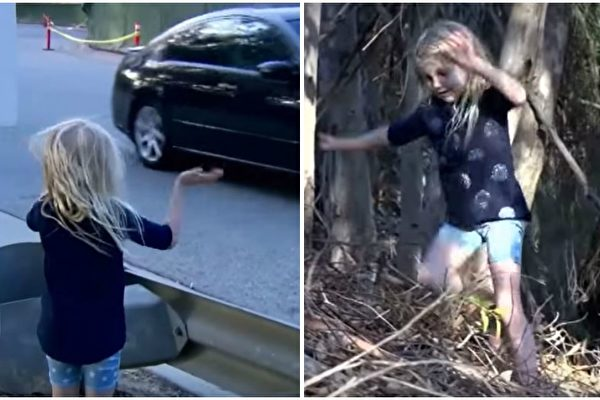 特别是这个小女孩勇气满满、反应机敏,即便自己受了伤也能想方设法及时求救, 让她最终成为救下妈妈和弟弟的家庭小英雄。(视频截图/大纪元合成)(视频截图/大纪元合成)