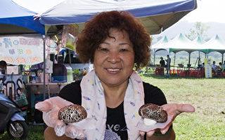 南投竹山香菇文化季,香菇造型芝麻包受欢迎。(彭秋燕/大纪元)