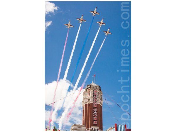 中華民國106年國慶大會10日在總統府前廣場舉行,雷虎特技小組壓軸演出,施放代表國旗青天白日滿地紅的藍白紅3色彩煙。(陳柏州/大紀元)